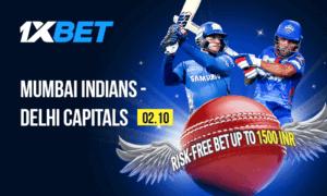 Mumbai Indians vs Delhi Capitals 46th Match IPL 2021
