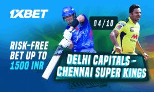 Delhi Capitals vs Chennai Super Kings 50th Match IPL 2021