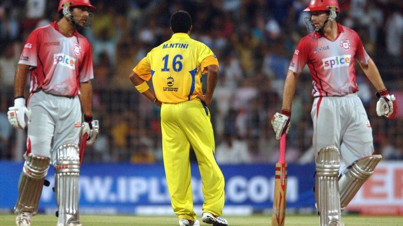 punjab-kings-vs-delhi-capitals-IPL-2021